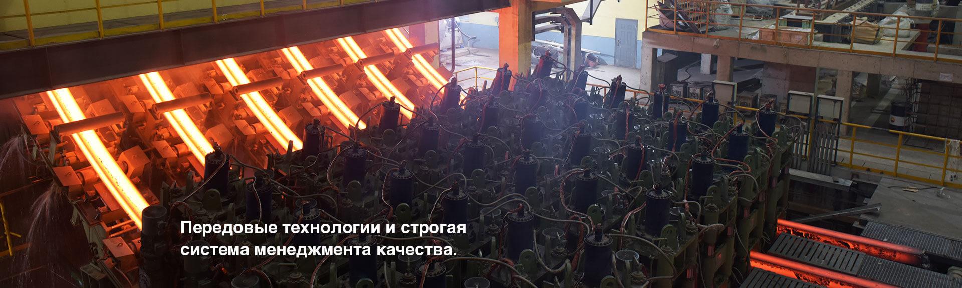 Н-образная сталь