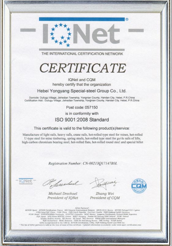 Hebei Yongyang Product was certified ISO9001:2008 Certificate