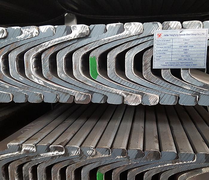 25 U-образная рудничная сталь